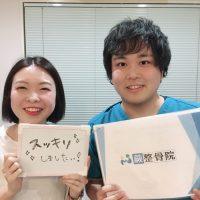 埼玉県にお住いのS.M様(女性/28歳/会社員の方)
